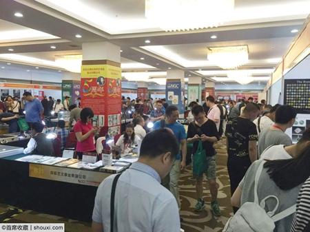 2016中国国际钱币(北京)展销会顺利落幕